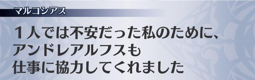 f:id:seisyuu:20190419174724j:plain