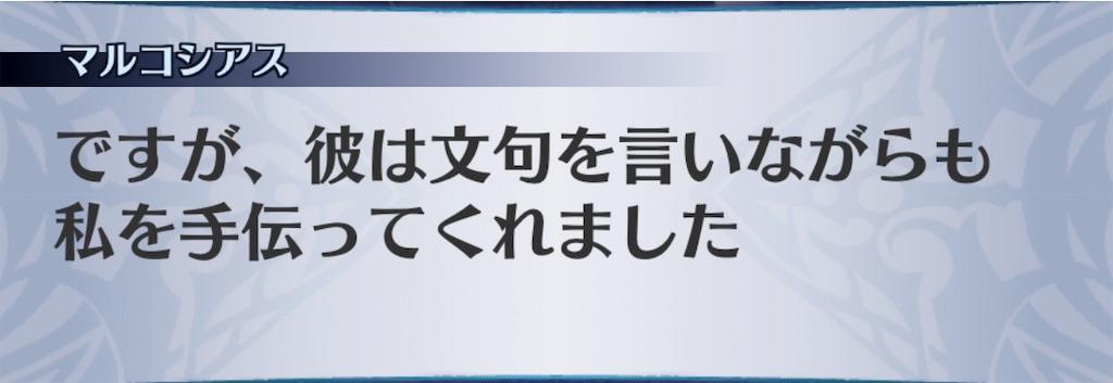f:id:seisyuu:20190419174829j:plain