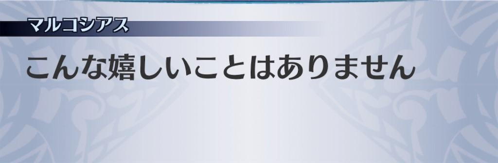 f:id:seisyuu:20190419174921j:plain