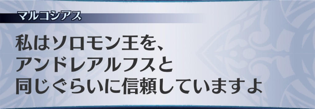 f:id:seisyuu:20190419175059j:plain