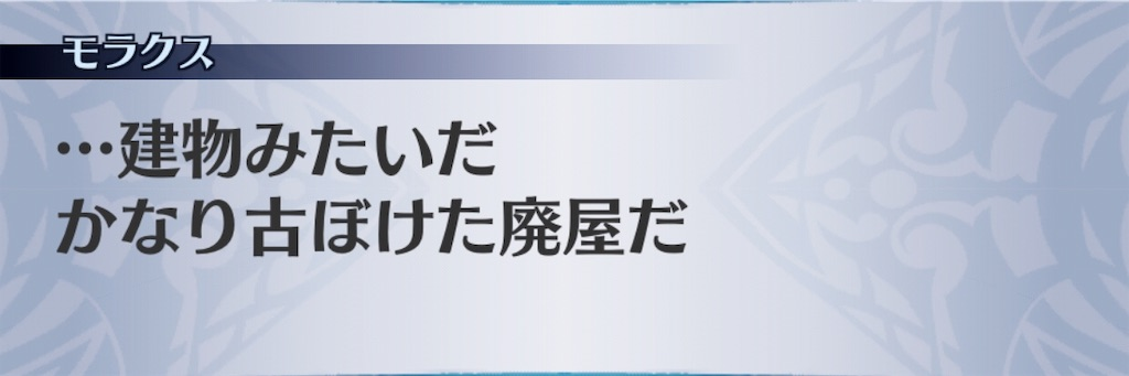 f:id:seisyuu:20190419175304j:plain