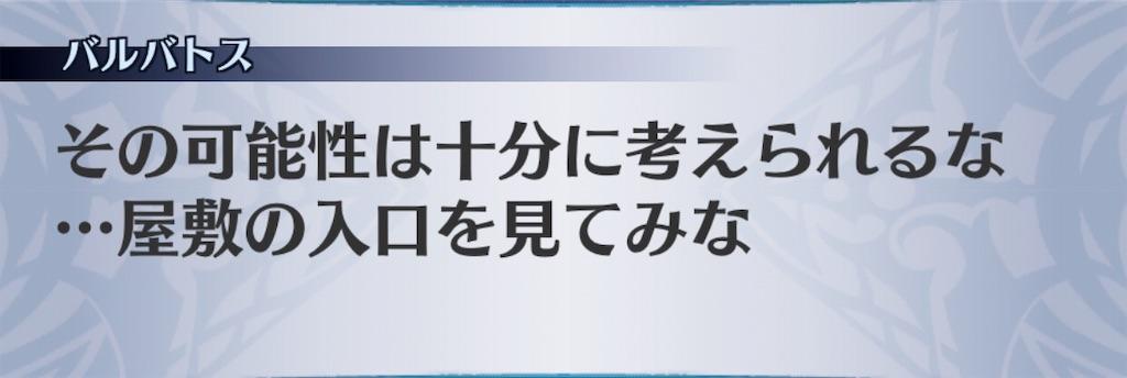 f:id:seisyuu:20190419175315j:plain