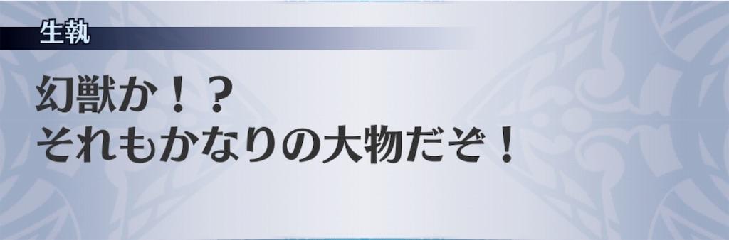 f:id:seisyuu:20190419175317j:plain