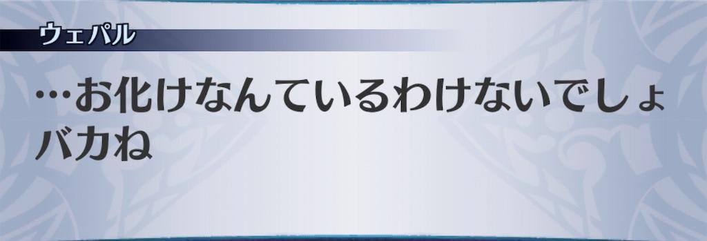 f:id:seisyuu:20190419184651j:plain