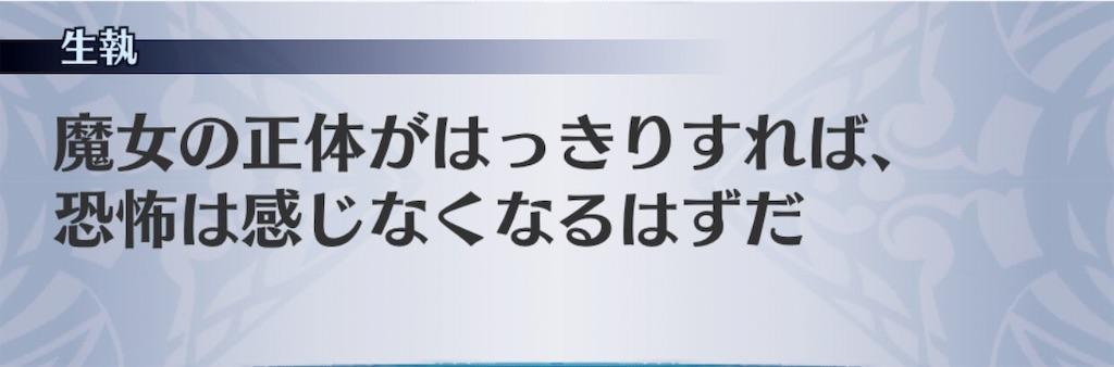 f:id:seisyuu:20190419184808j:plain