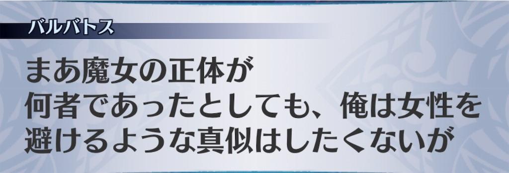 f:id:seisyuu:20190419184856j:plain
