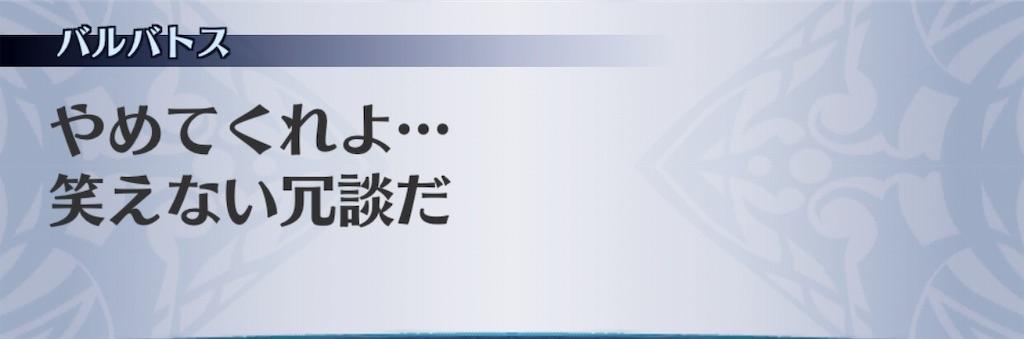 f:id:seisyuu:20190419185000j:plain