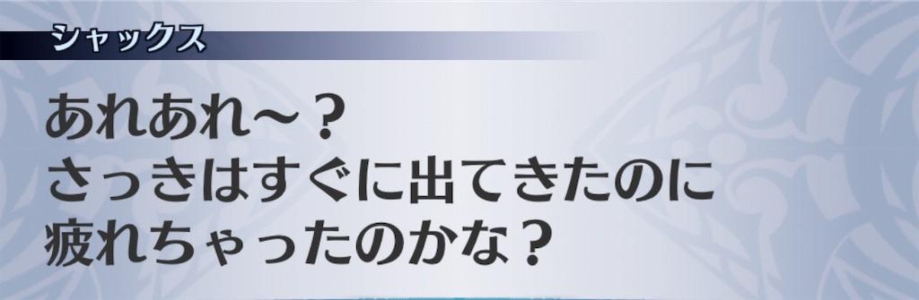 f:id:seisyuu:20190419185427j:plain