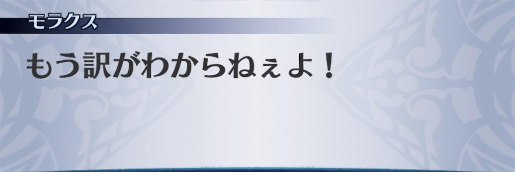 f:id:seisyuu:20190419185527j:plain