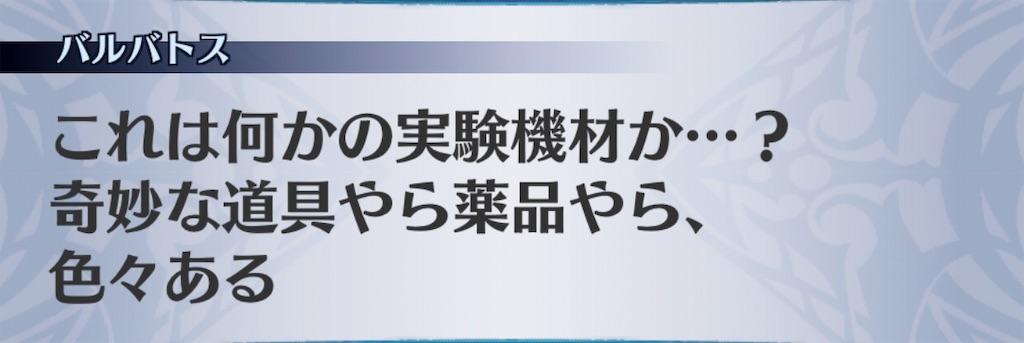 f:id:seisyuu:20190419185634j:plain