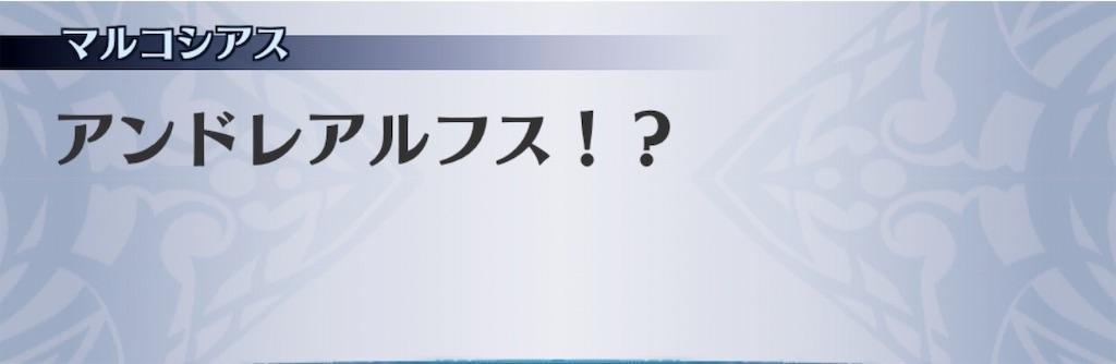 f:id:seisyuu:20190420191644j:plain