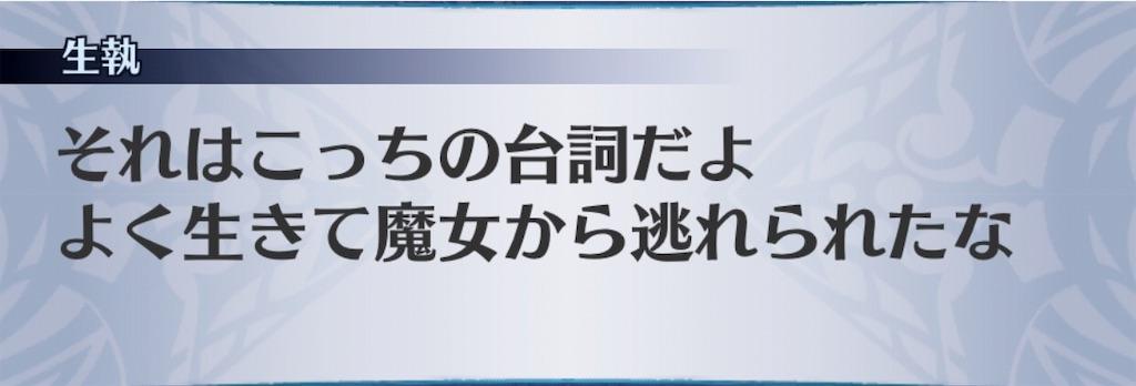 f:id:seisyuu:20190420194352j:plain