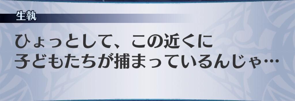 f:id:seisyuu:20190420194759j:plain