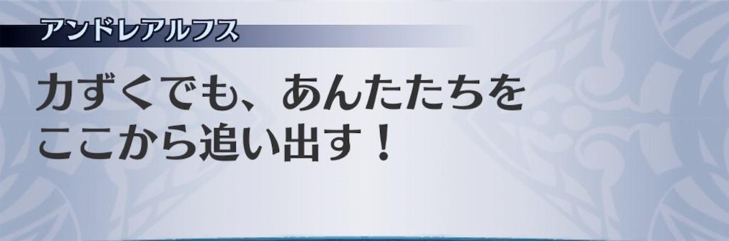 f:id:seisyuu:20190420194859j:plain