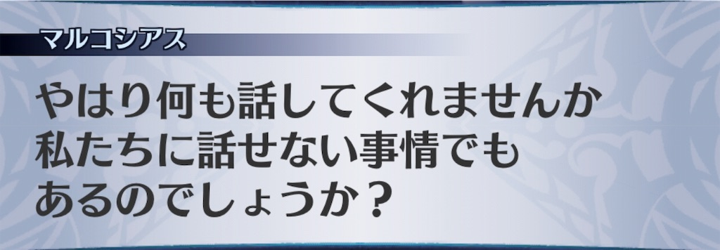 f:id:seisyuu:20190420195534j:plain