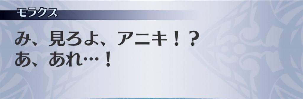 f:id:seisyuu:20190420230451j:plain