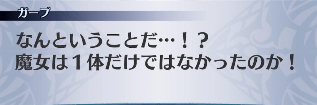 f:id:seisyuu:20190420230537j:plain