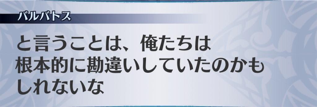 f:id:seisyuu:20190420230554j:plain