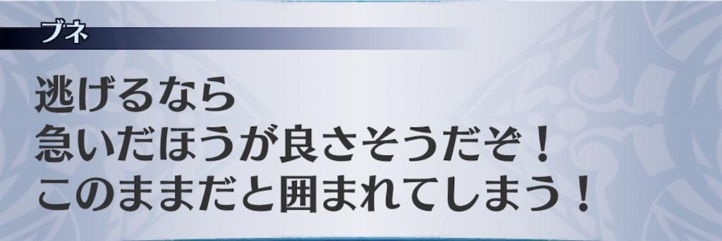 f:id:seisyuu:20190420231003j:plain