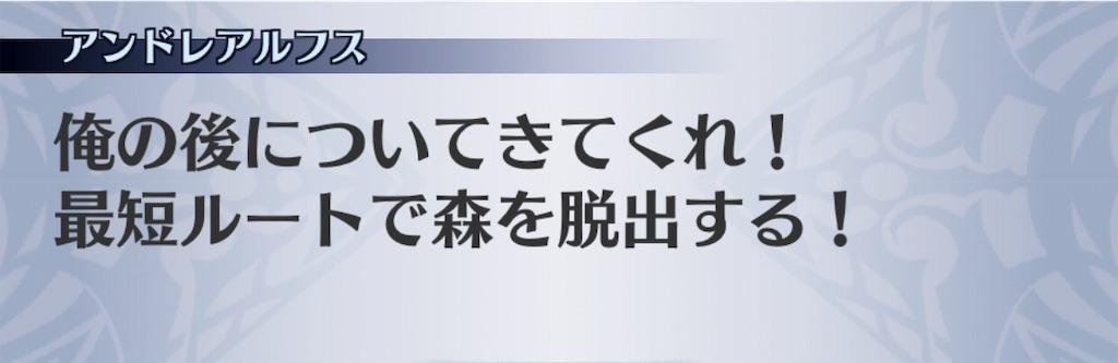 f:id:seisyuu:20190420231007j:plain