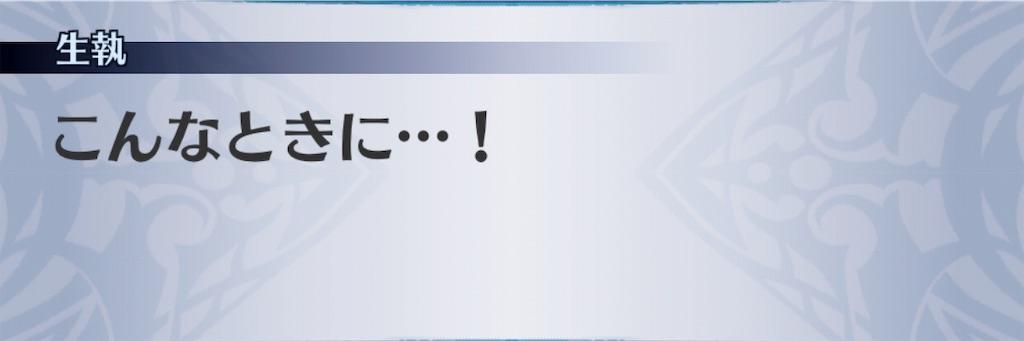 f:id:seisyuu:20190420231225j:plain