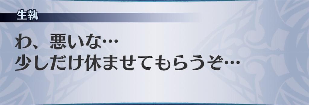f:id:seisyuu:20190420231607j:plain