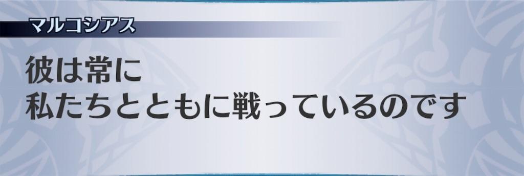 f:id:seisyuu:20190420231713j:plain