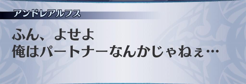 f:id:seisyuu:20190420231826j:plain