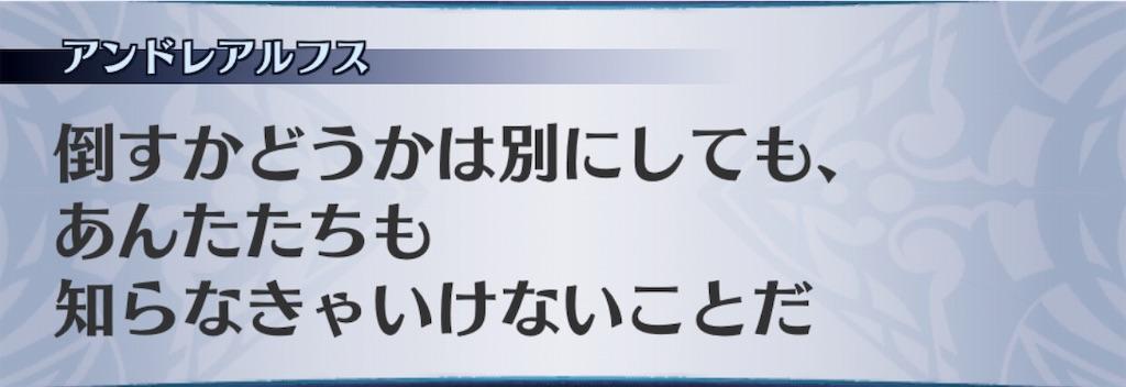 f:id:seisyuu:20190420231832j:plain