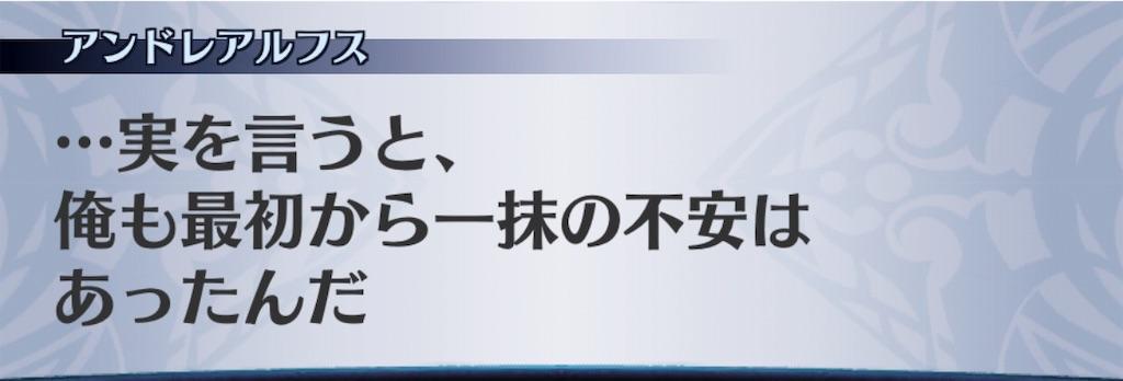 f:id:seisyuu:20190421153452j:plain