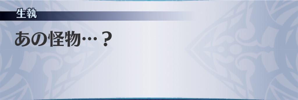 f:id:seisyuu:20190421153457j:plain