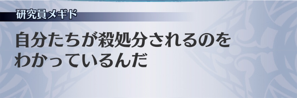 f:id:seisyuu:20190421153637j:plain