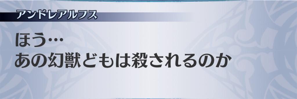 f:id:seisyuu:20190421153726j:plain