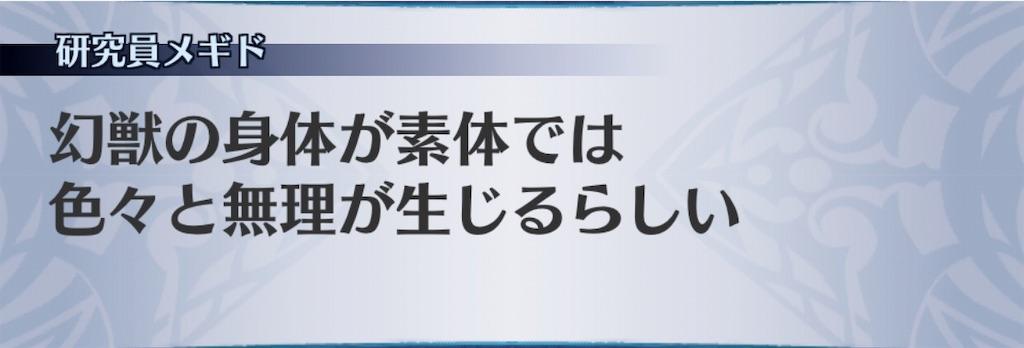 f:id:seisyuu:20190421153850j:plain