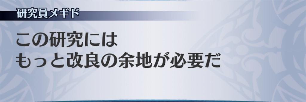 f:id:seisyuu:20190421153853j:plain