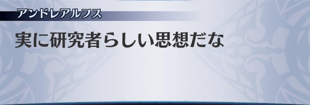f:id:seisyuu:20190421154001j:plain