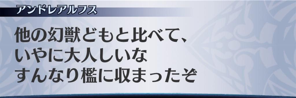 f:id:seisyuu:20190421154140j:plain