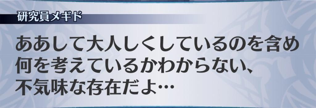 f:id:seisyuu:20190421154426j:plain