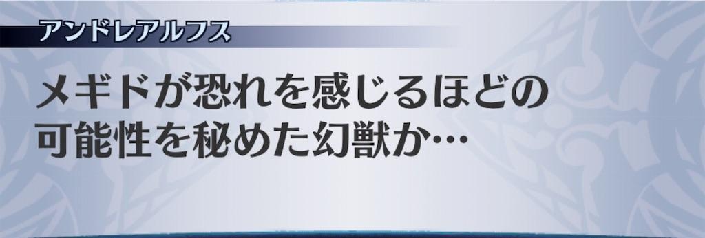 f:id:seisyuu:20190421154507j:plain