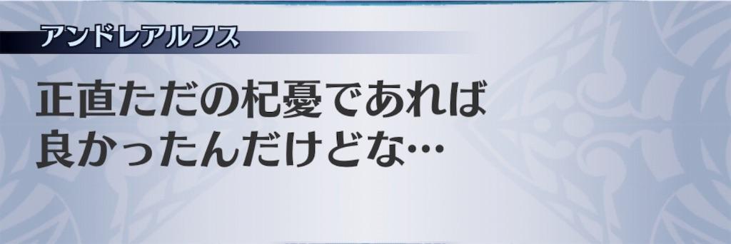 f:id:seisyuu:20190421154558j:plain