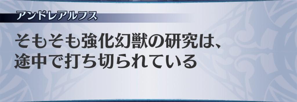 f:id:seisyuu:20190421154826j:plain