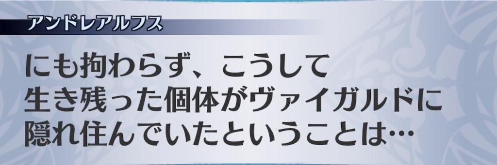 f:id:seisyuu:20190421154828j:plain