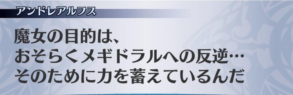 f:id:seisyuu:20190421154937j:plain