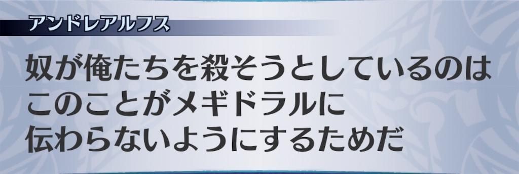 f:id:seisyuu:20190421155026j:plain