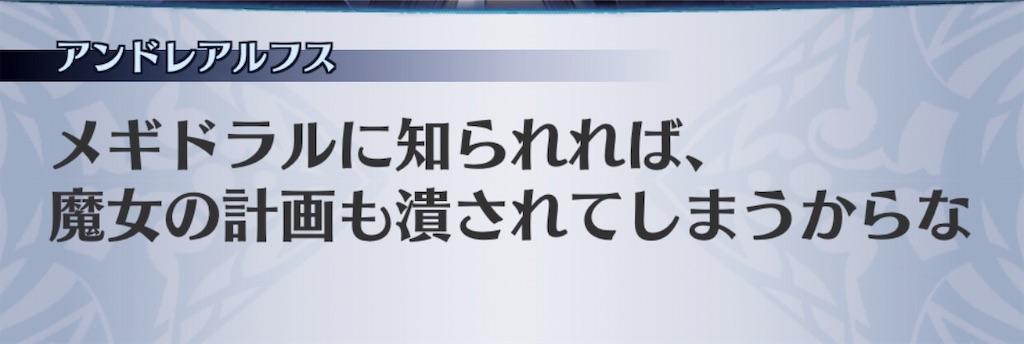 f:id:seisyuu:20190421155033j:plain