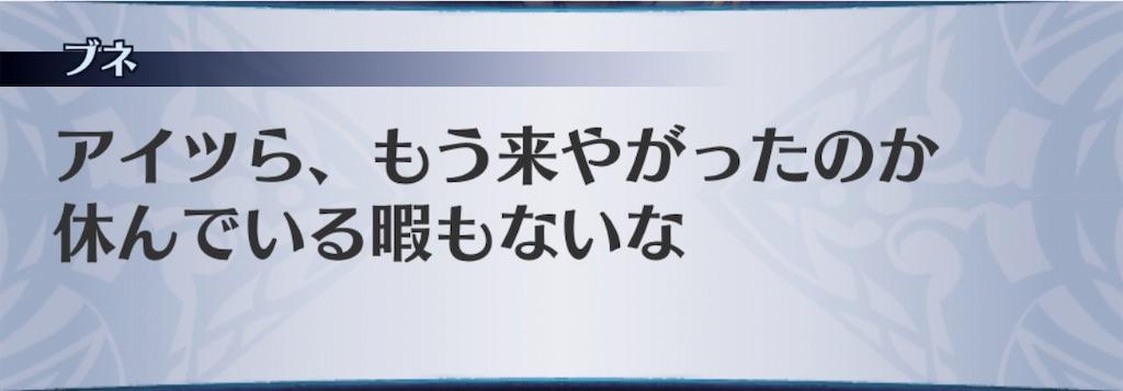 f:id:seisyuu:20190421155156j:plain