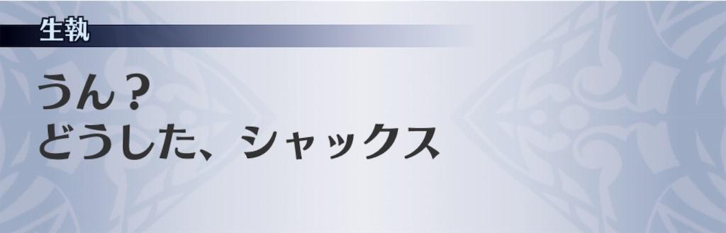 f:id:seisyuu:20190421155515j:plain