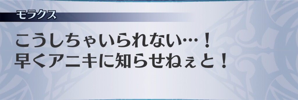 f:id:seisyuu:20190421194643j:plain