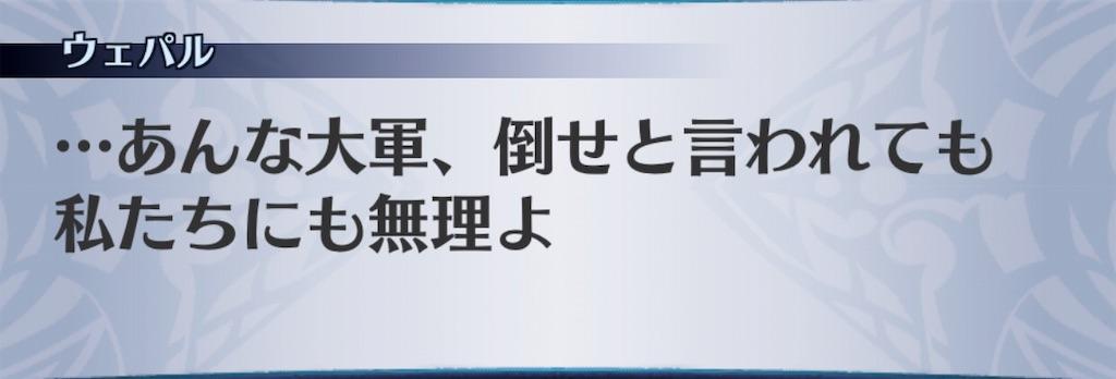 f:id:seisyuu:20190421194743j:plain