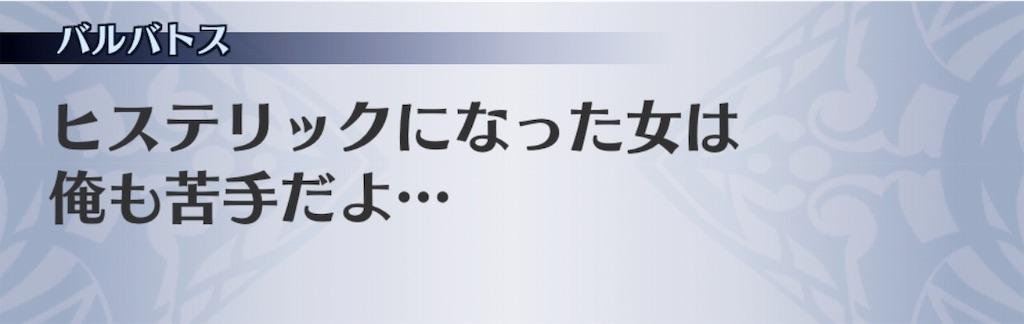 f:id:seisyuu:20190421194750j:plain